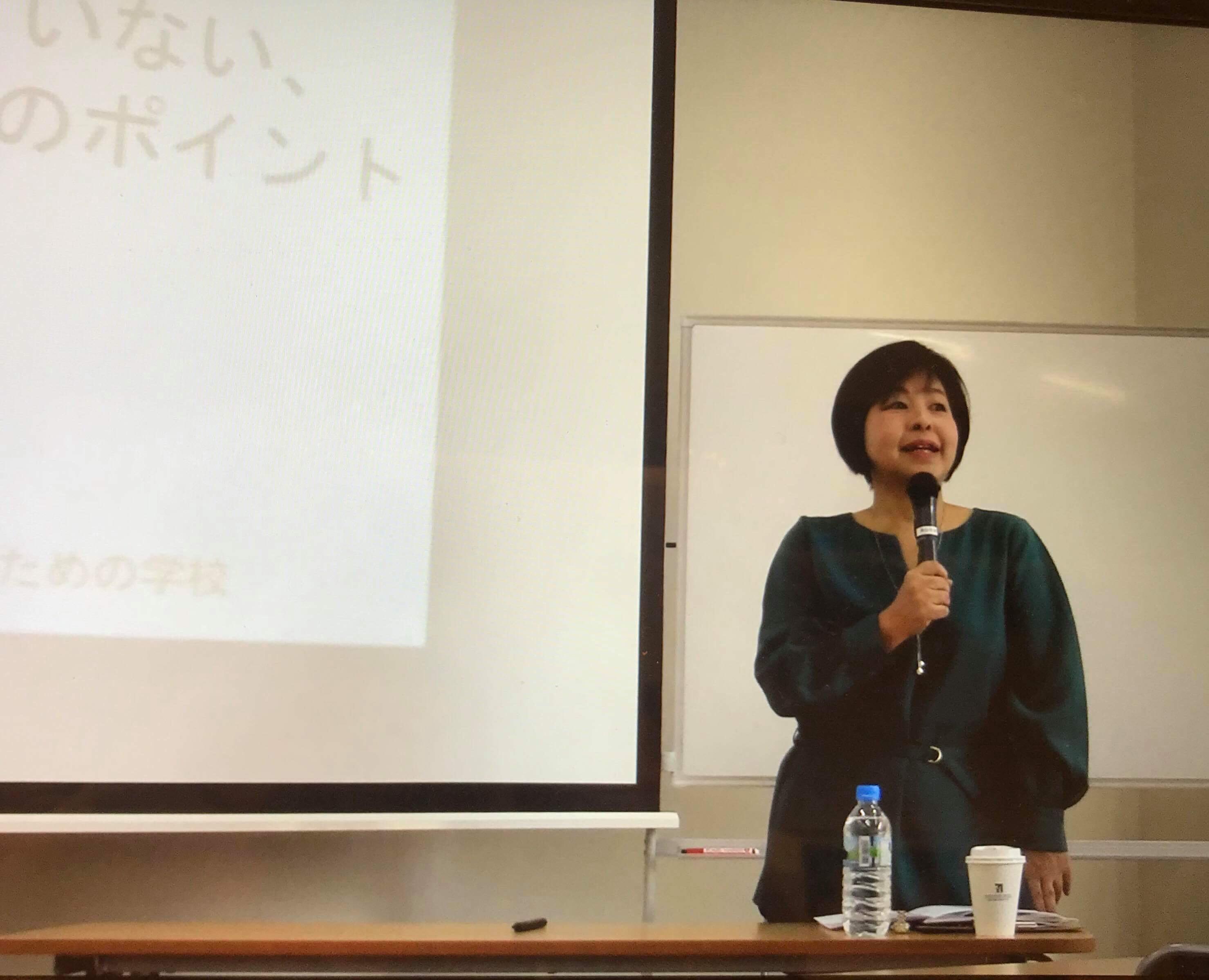 無料体験会 「ママのための潜在意識活用術講座」を開催しました!