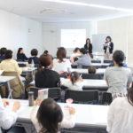 アロマテラピー講座の無料体験会を開催いたしました。