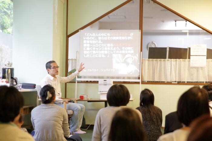 小児科医 高野弘之 先生の講演会
