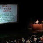 7/31までの期間限定販売。小児科医 高野弘之 先生の講演会動画
