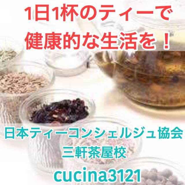 Cucina3121