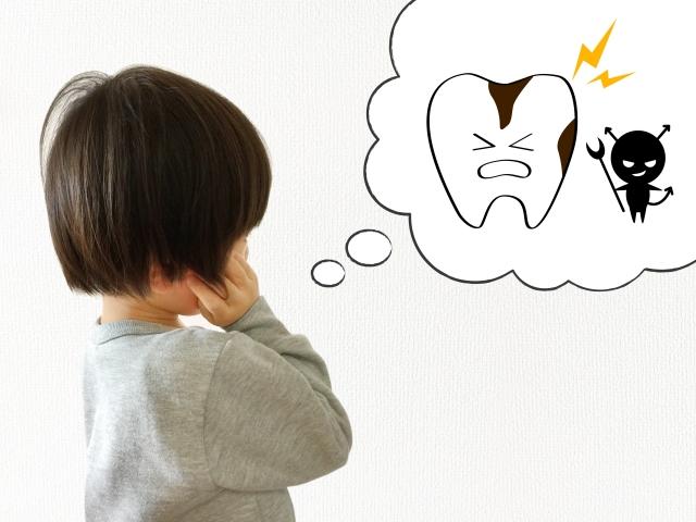 子どもが虫歯で痛がってる!歯医者に行くまでにできること