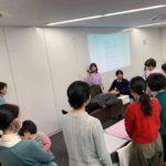 オステオパシー講座 Lesson3 2019/02/28開催